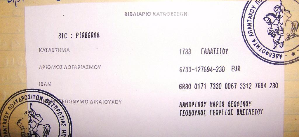 HPIM9638.JPG